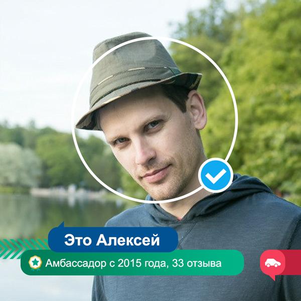 Ambassador_intro-Алексей-Чистопашин