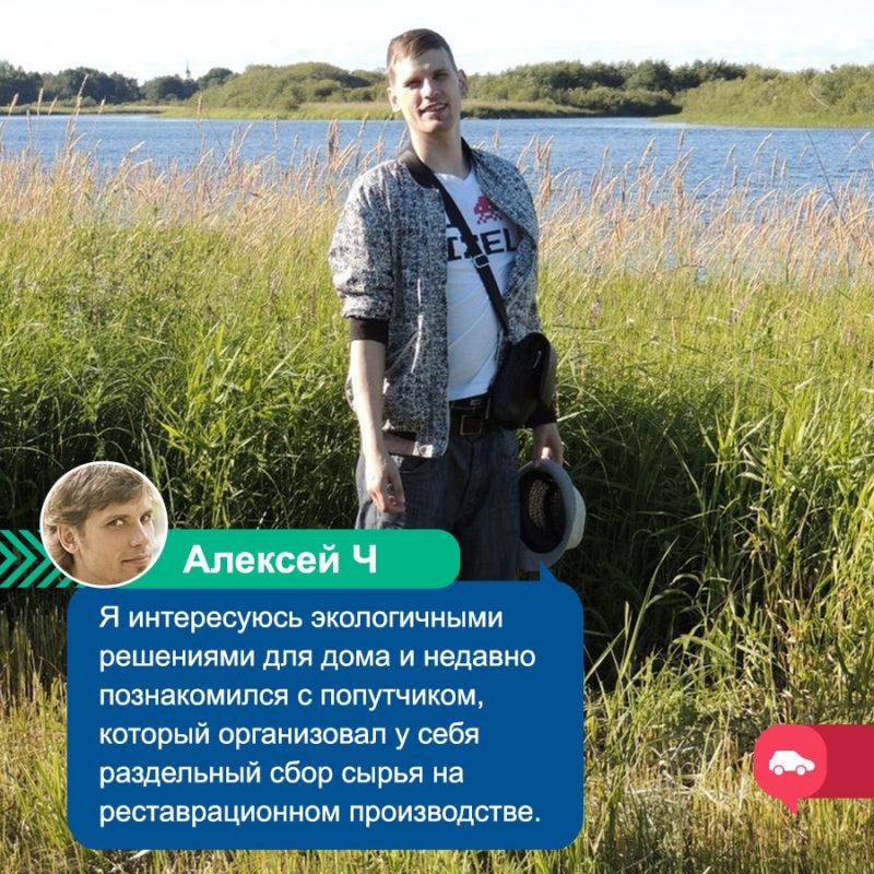 BlaBlaStar_v01_2016-Алексей-Чистопашин