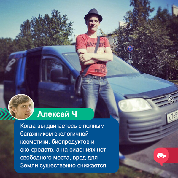 BlaBlaStar_v01_2016-Алексей-Ч2
