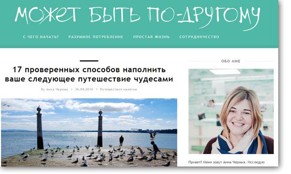 blogging5