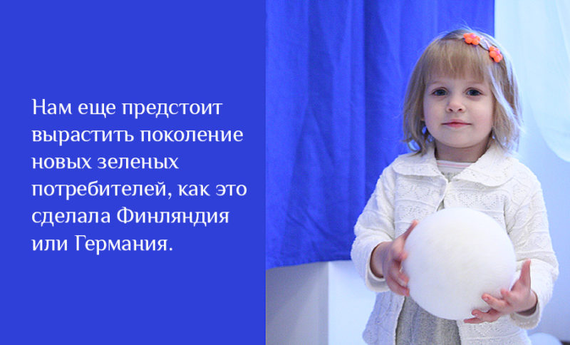 Zero waste в России — это реально?