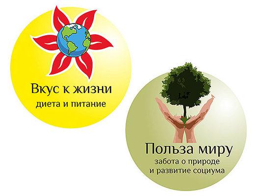 устойчивое развитие