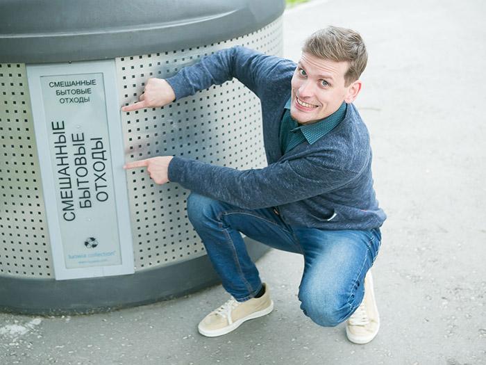 Zero waste в России