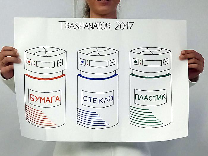 школьный креатив на тему экологии