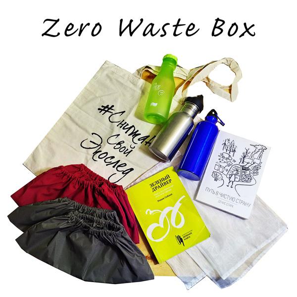 Zero Waste Box Романа Саблина