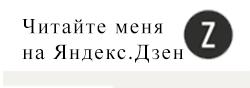 ПОДКАСТ